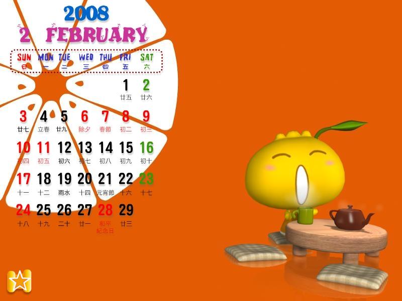 2008Feb800x600.jpg
