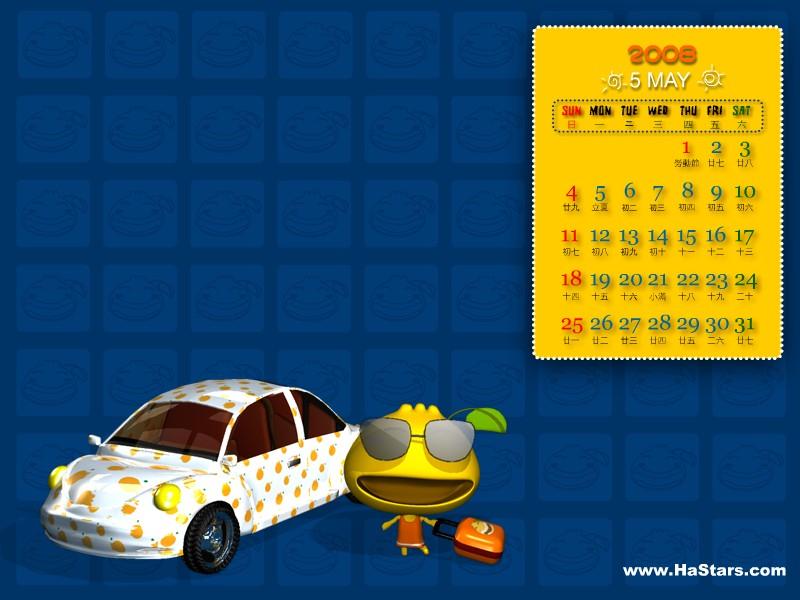 哈星星柑仔金龜車桌布-2008年5月 800x600(月曆版)